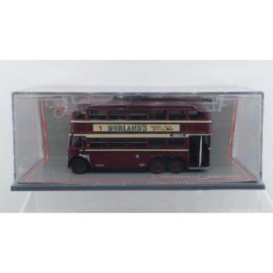 Sunbeam S7 Trolleybus – Pre-owned