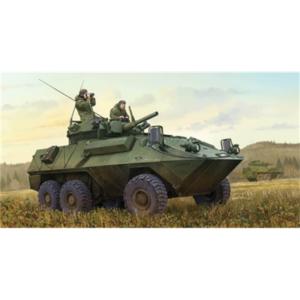 Canadian Cougar 6x6 AVGP (Improved Version)